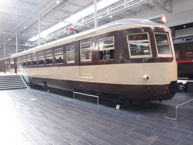 -52 series, stream liner [ Heritage ] @ SCM & Rail Park