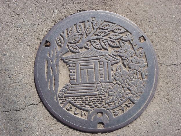 manhole @ Yoshii-town, Gumma-prefecture
