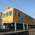 Photos: Izuhakone Railway, Kode 165