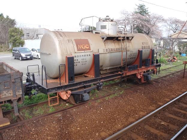 Chemical tanker / Tamu 8000 (3)