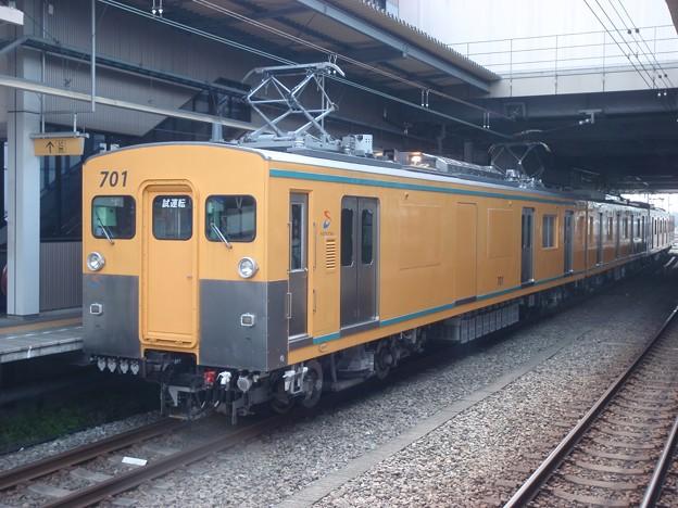 Sotetsu #701 (1)