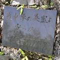 写真: ペリリュー島戦車隊慰霊碑