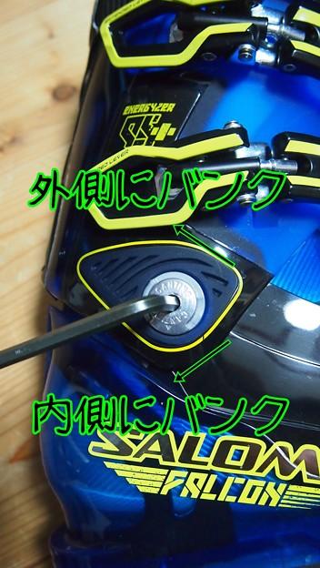 P2248069-a