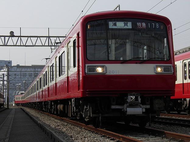 P3100440