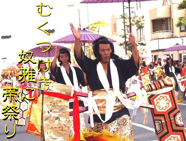 Photos: 帯祭り