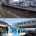 Photos: のと鉄道NT202号劇場版花咲くいろはラッピング仕様