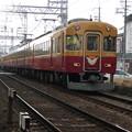 Photos: 京阪旧3000系特急