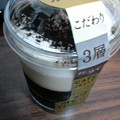 Photos: 給料記念(^_^)v