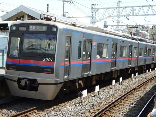京成電鉄3001F