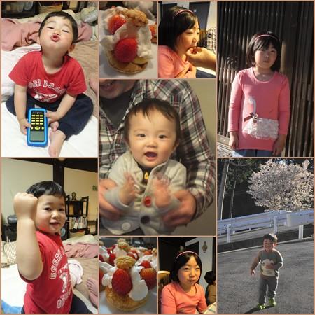 2013-05-04GWお泊り孫たち