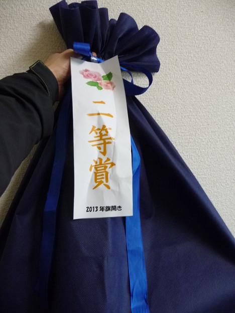 ビンゴ二等賞