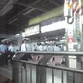 Photos: 名古屋駅なう。