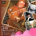 Photos: ヴェルディ ファルスタッフ フェントン 倉石真 オペラ歌手 テノール 東京春祭 東京・春・音楽祭