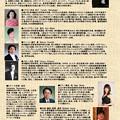 Photos: マーラー 嘆きの歌 ハートフェルトコンサート Vol. 98 倉石真 くらいしまこと 声楽家 テノール