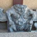 私の好きな大宝山千光寺の鬼瓦~奈良・平安時代~♪