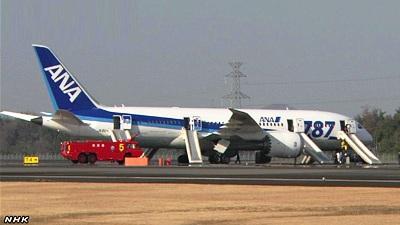 B787型機 所有の全航空会社が運航停止6