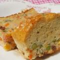 ハーブ&野菜たっぷり ヘルシーで美味しい最近人気の惣菜風&おやつ風のフランス料理「ケーク・サレ」