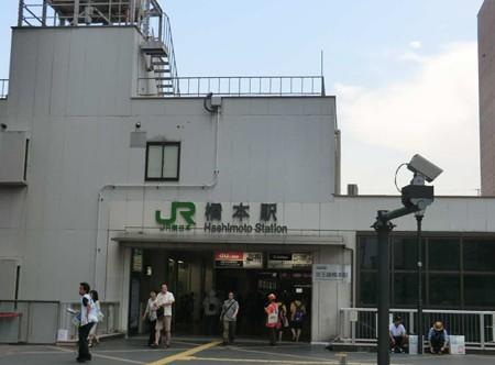 jr hashimotoeki-240728-2