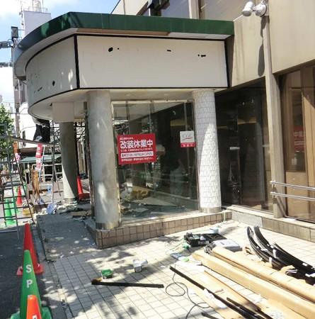 santoku wasedaten-240824-3