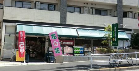 maruetsu puti wasedaten-240824-3