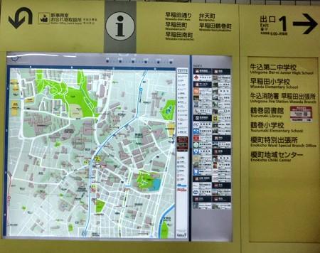 東京メトロ東西線 早稲田駅-240824-1