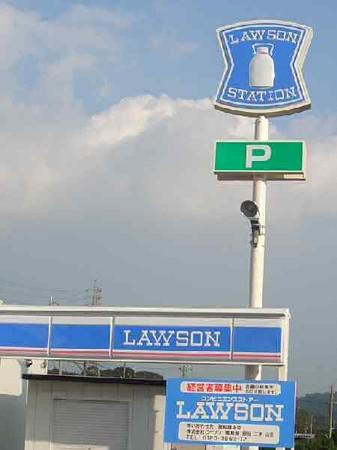 lowson-181023-3