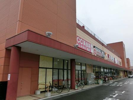 la foods core mikawaanjo-240923-2