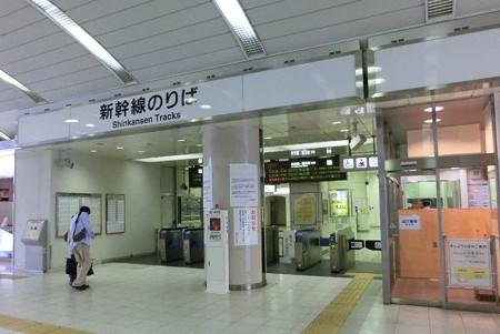 mikawa anjyo eki-240923-7
