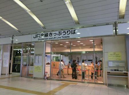 mikawa anjyo eki-240923-6