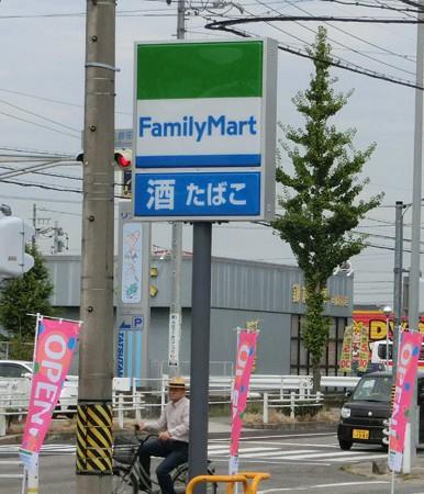 ファミリーマート岡崎牧御堂店  2012年09月28日(金) オープン -240929-1