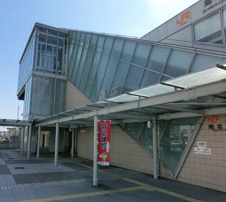 jr shimadaeki-241007-2