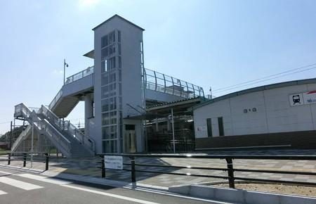 meitetsu fujikaeki-241014-2