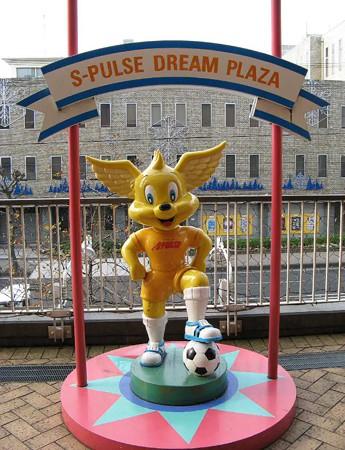 splus dreamplaza-181217-4