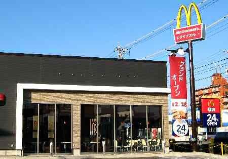 マクドナルド 23号新栄店 2006年12月28日(木) オープン 2-181226