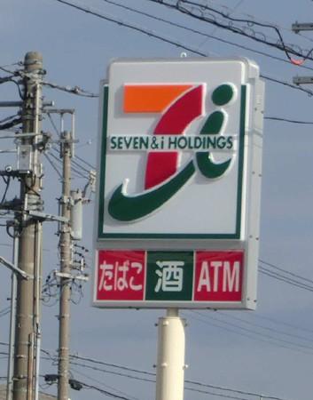 セブン-イレブン 豊橋二川南店 2012年11月22日(木) オープン-241123-1