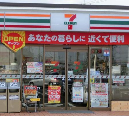 7-11 toyohashifutagawaminamiten-241123-3