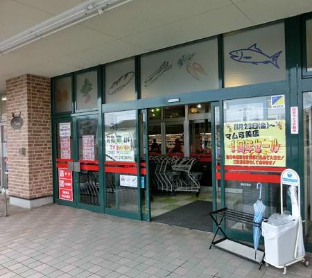 food marcket mom hamamatsukamiten-241125-2