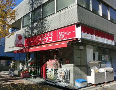 miniピアゴ中野中央5丁目店 2012年11月9日(金)  オープン -241216-1