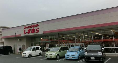 shimamura kukiten-241216-3