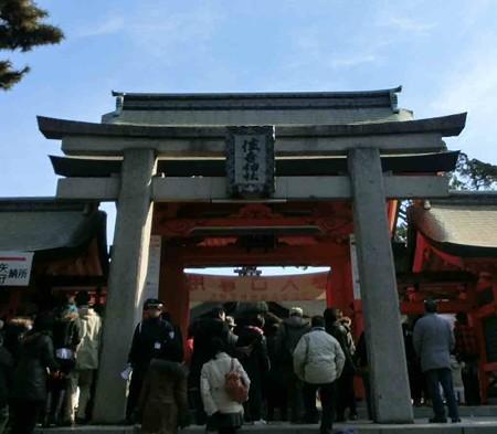 sumiyoshitaisya-250101-2