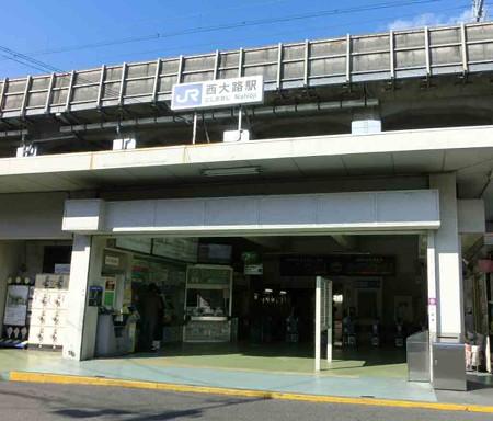 jr nishiojieki-250101-2