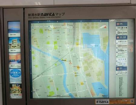 shinshimizueki-240624-4