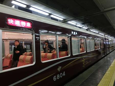 hankyu kyou train-250101-3
