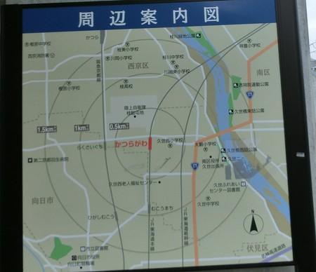 jr katsuragawaeki-241224-4