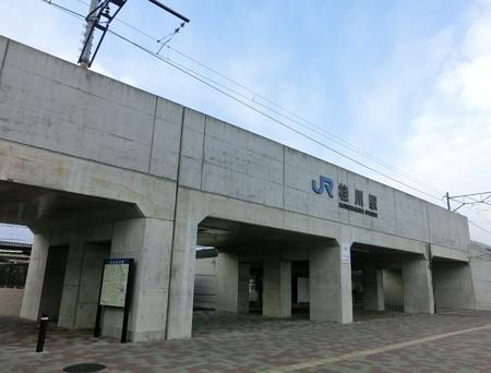 JR 桂川駅-241224-1