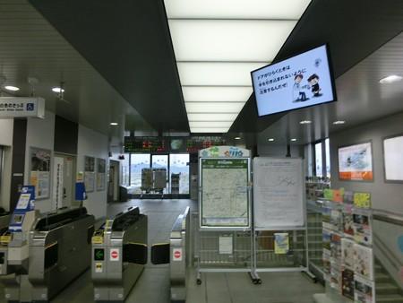 jr katsuragawaeki-241224-3