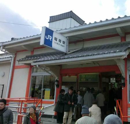 JR 稲荷駅-250101-1