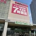写真: aeon mall atsuta-250103-5