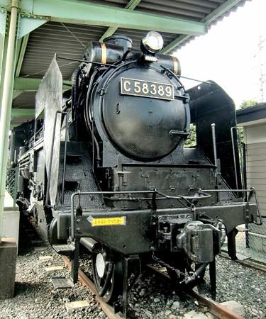 機関車公園 C58形蒸気機関車 -220210-1