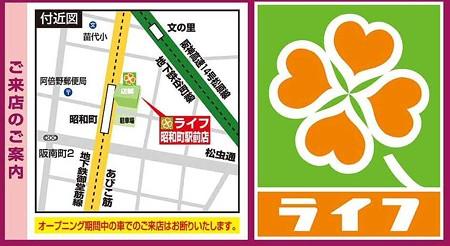 life syouwatyoekimae-250225-4